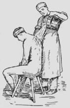 Обливание спины